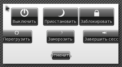 SlackE17 - Slackware и e17