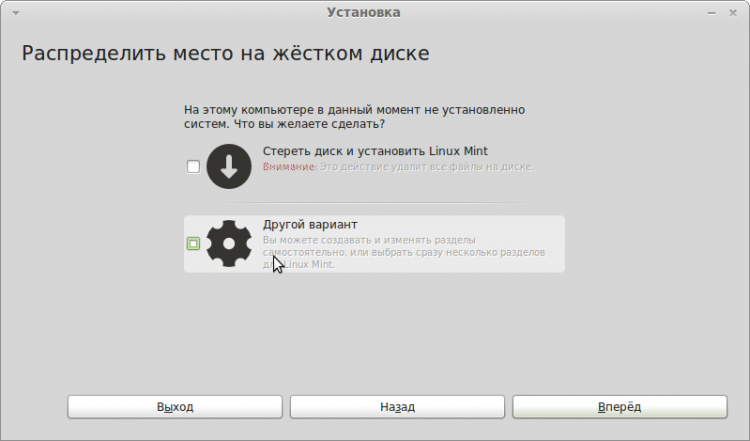 linux mint katya