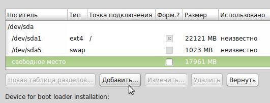linux mint gnome