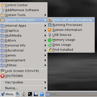 Absolute Linux / Модификация Slackware Linux с оконным