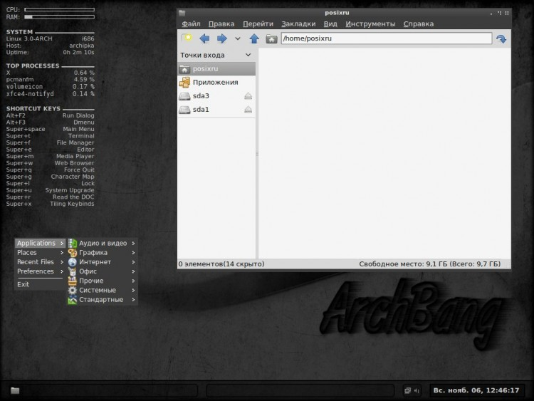 ArchBang Linux 2011.11 (LiveCD) - Arch Linux и openbox