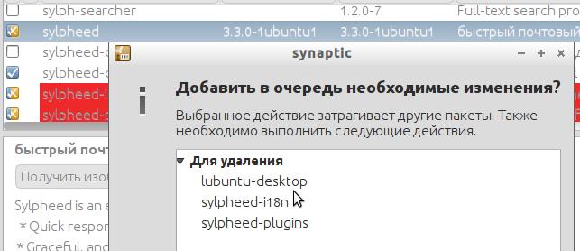 lub_03.png