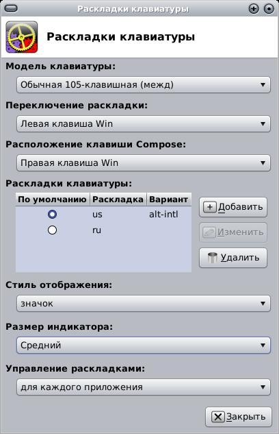 dreamik_015.png