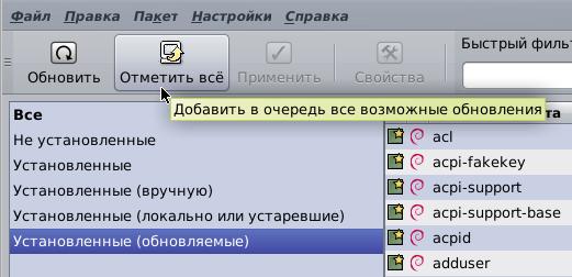 dreamik_026.png