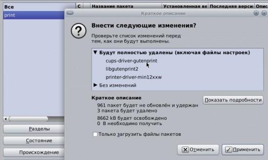 dreamik_017.jpeg