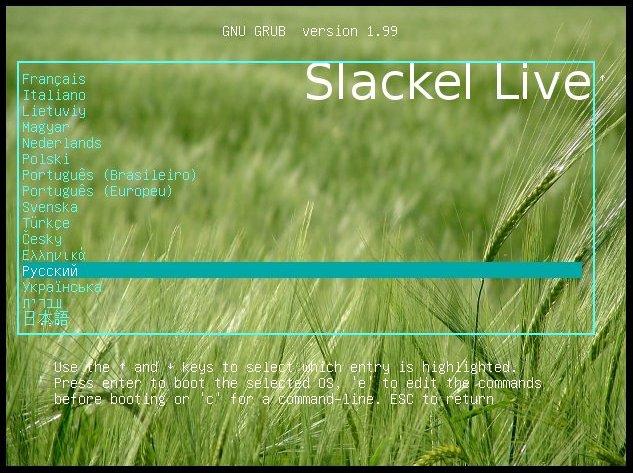 live dvd linux