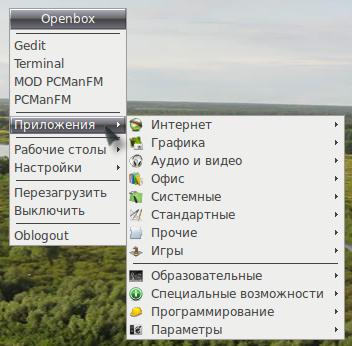 menu_001.png