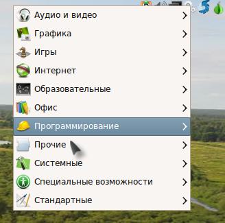 menu_002.png
