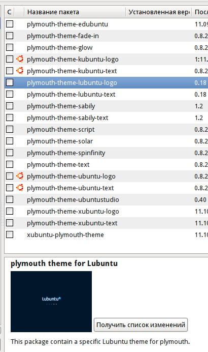 plymouth-theme.png