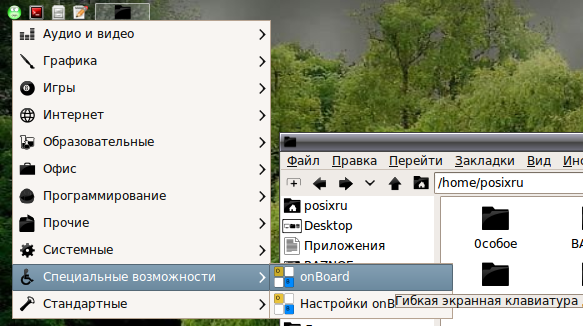 xmenud_tint2_2.png