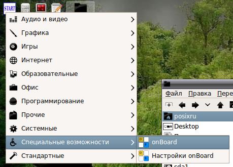 xmenud_tint2_3.png