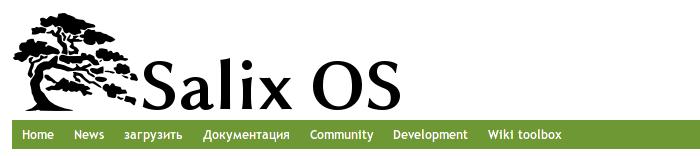 Salix Linux