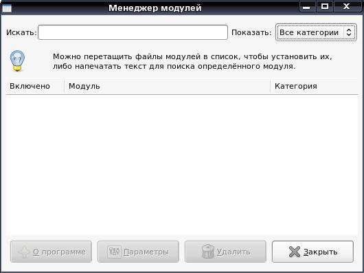 PiTiVi - нелинейный видео-редактор для linux