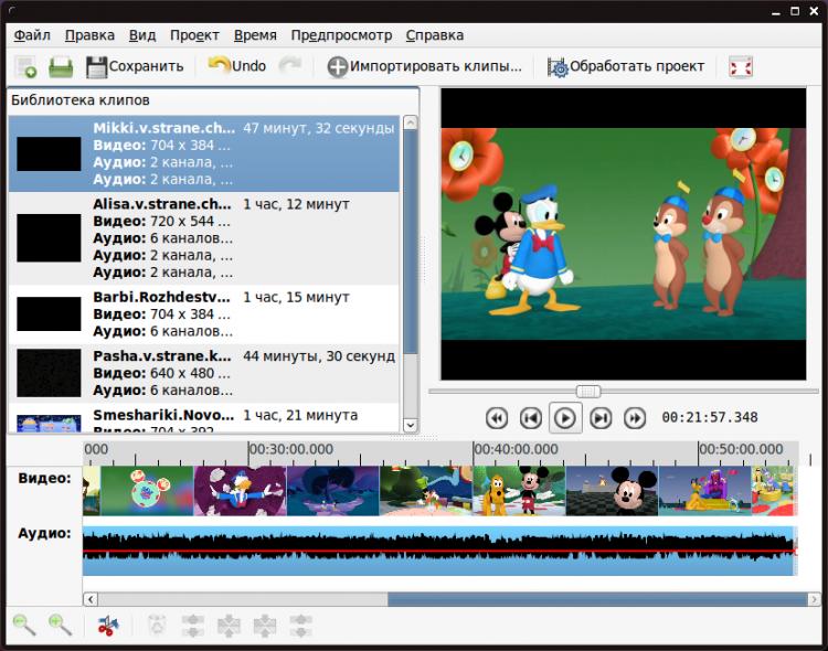 PiTiVi - нелинейный видеоредактор для Линукс