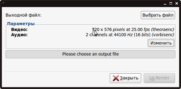 PiTiVi - нелинейный видео-редактор для Линукс