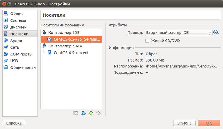 Установка Xen в CentOS 6 - монтируем образ CentOS 6 в виртуальный привод