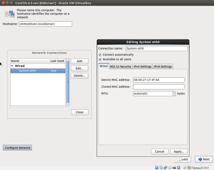 Установка Xen в CentOS 6 - настройка сети, выбор Connect automatically