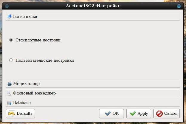 AcetoneISO - аналог Daemon Tools и Alcohol 120% для Linux